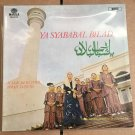 H. NUR ASIAH JAMIL LP ya syababal bilad INDONESIA GAMBUS QASIDAH mp3 LISTEN
