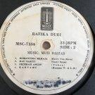 RAFIKA DURI LP same INDONESIA SOUL FUNK mp3 LISTEN