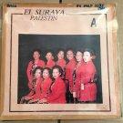 EL SURAYA LP Palestin INDONESIA MODERN QASIDAH GAMBUS mp3 LISTEN