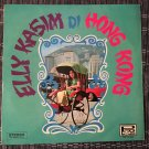ELLY KASIM & THE STEPS LP di Hong Kong INDONESIA GARAGE PSYCH SOUL FUZZ BREAK mp3 LISTEN