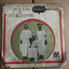 THE YOUNG STARS OF WEPPA WANNO LP same NIGERIA mp3 LISTEN