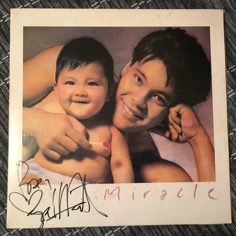 MARTIN NIEVERA LP miracles PHILIPPINES MODERN SOUL FUNK mp3 LISTEN