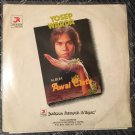 YOSEP WARDA LP awal cinta INDONESIA MODERN SOUL mp3 LISTEN