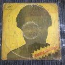 WORLD LUCKY & THE ICHOYE SUPER-STARS LP ememaregwe NIGERIA mp3 LISTEN