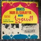 ORKES NUR EL SURAYYA MEDAN LP liku hidup INDONESIA GAMBUS mp3 LISTEN