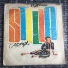 STELLA MONYE LP samba sound NIGERIA BOOGIE MODERN SOUL SYNTH mp3 LISTEN