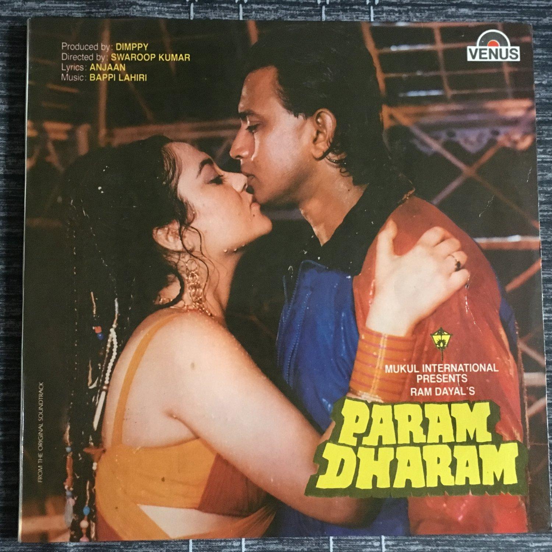 BAPPI LAHIRI LP param dharam BOLLYWOOD SOUNDTRACK DISCO BREAKS mp3 LISTEN