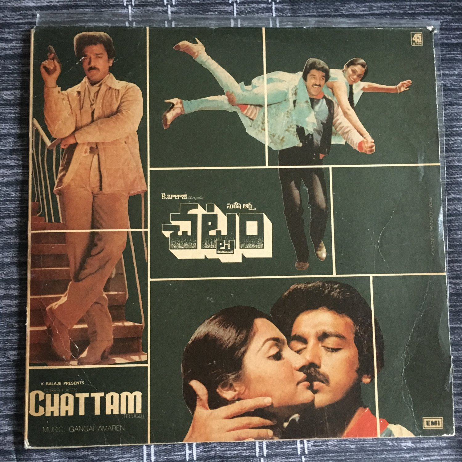 GANGAI AMAREN LP chattam BOLLYWOOD BREAKS DISCO FUNKY ELECTRO mp3 LISTEN