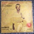 PRINCE ORTORANS AREKAME & HIS GREAT ABULICO LP same NIGERIA mp3 LISTEN