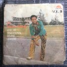 SIR WAZIRI OSHOMAH & HIS TRAD. SOUND MAKERS LP vol.3 HYPNOTIC HIGHLIFE NIGERIA mp3 LISTEN