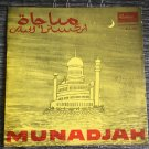 MUNADJAH LP same INDONESIA GAMBUS mp3 LISTEN