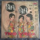 TRIO VISCA LP black is black RARE INDONESIA 60s GARAGE FREAKBEAT mp3 LISTEN