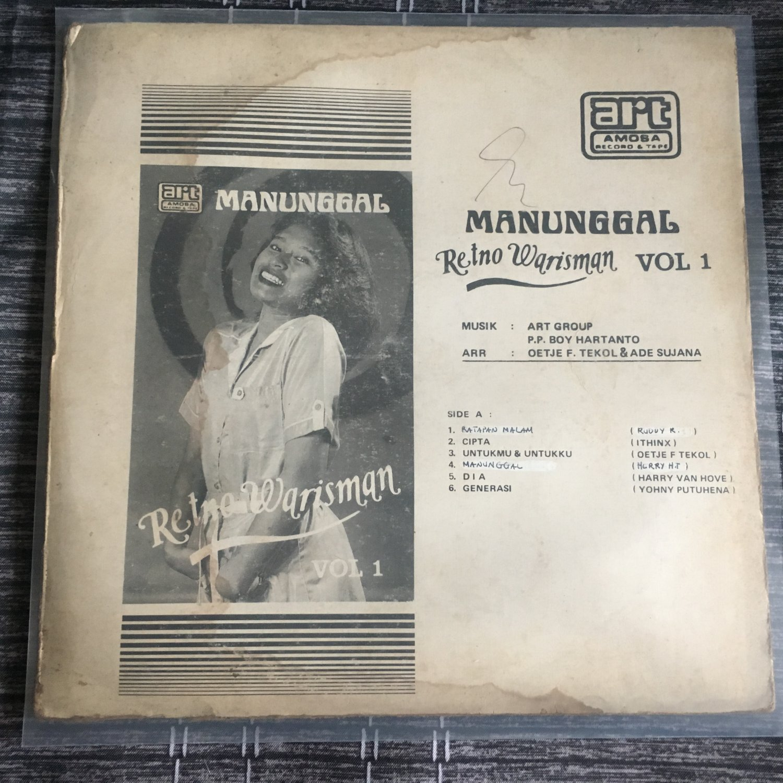 RETNO WARISMAN LP Manungggal vol 1 INDONESIA MODERN SOUL mp3 LISTEN