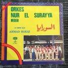 ORKES NUR EL SURAYYA MEDAN LP di satu masa INDOENSIA GAMBUS mp3 LISTEN