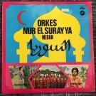 ORKES NUR EL SURAYYA MEDAN LP mohon diri INDONESIA GAMBUS mp3 LISTEN