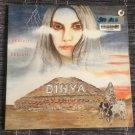 DIHYA LP chants et rythmes berbères des Aures ALGERIA ALGERIE AMAZIGH RARE