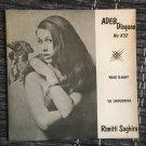 RIMITTI SAGHIRA 45 rahi djaht ALGERIA PROTO RAI mp3 LISTEN