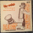 DHAD SARANGI LP same RARE PUNJABI INDIA mp3 LISTEN