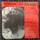 ORCHESTRE BA BOLINGO 45 bambiribomba RARE 60s JERK LATIN NICO GOMEZ mp3 LISTEN