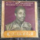 ALASKA AGHO & THE UNCLE BROTHERS OF BENIN LP oniyen NIGERIA HIGHLIFE AFRO BEAT VEIN mp3 LISTEN
