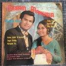NORLENA ASIR  & A. TALIB LP resam manusia MALAYSIA GARAGE mp3 LISTEN