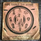 ADENEKE CULTURAL GROUP LP were engoli NIGERIA mp3 LISTEN
