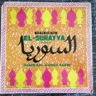 ORKES EL SURAYYA MEDAN LP same INDONESIA mp3 LISTEN AHMAD BAKQI
