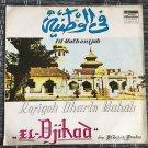 ROFIQOH DHARTO & ORKES EL DJIHAD LP fil wathanijah INDONESIA GAMBUS mp3 LISTEN