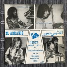 "ABRANIS 45 athedjaladde /ayetheri a l'afjare 1973 ALGERIA 7"" PSYCH FUNK PROG mp3 LISTEN"