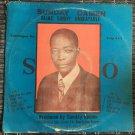 SUNDAY OAMEN alias SUNNY UNBEATABLE LP same NIGERIA mp3 LISTEN