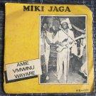 MIKI JAGA LP amie vmwinu wayare NIGERIA mp3 LISTEN
