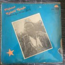 PROFESSOR RICHARD UGIAGBE & HIS AFRO MINISTERS BAND LP vol. 7 NIGERIA mp3 LISTEN