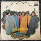 BIMBO I IN & YANTI SISTERS LP qasidah modern vol. 3 INDONESIA mp3 LISTEN