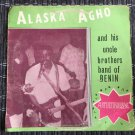 CHIEF DR ALASKA AGHO & THE UNCLE BROTHERS LP amienroubiye NIGERIA mp3 LISTEN