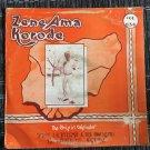 PROF. IK BELEMU & HIS OWIGIRI EXPONENTS LP zene ama korode NIGERIA mp3 LISTEN