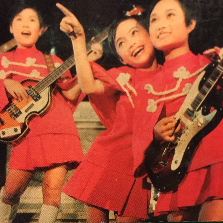 CHINESE SOUL FUNK BREAKS GARAGE SOUNDTRACK LP HONG KONG SCORE compilation mp3 LISTEN