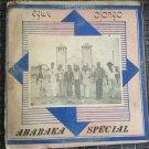 ORIGINAL ABARAKA LP egwu ojongo NIGERIA mp3 LISTEN