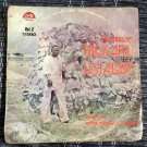 PROFESSOR UGIAGBE & HIS AFRO MINISTERS BAND LP vol 2 NIGERIA HIGHLIFE mp3 LISTEN
