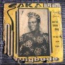 SAKA OLAYIGBADE & HIS SAKARA GROUP LP same NIGERIA mp3 LISTEN