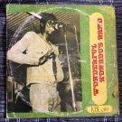 WONDERFUL KONADU'S BAND LP same GHANA mp3 LISTEN