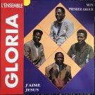 ENSEMBLE GLORIA LP mon premier amour GABON CONGO SOUKOUS mp3 LISTEN