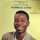 ORCHESTRE DE LA JEUNESSE FORMULE 4 LP same CONGO SOUKOUS mp3 LISTEN