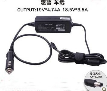 19V 4.74A / 18.5V 3.5A DC Power Car Charger For HP NC6400 6515 4321 Free Shipping