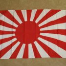 Rising Sun Japan Flag 3x5 feet Japanese WWII banner new