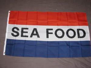Sea Food Flag 3x5 feet Seafood advertising banner ad sign restaurant market deli