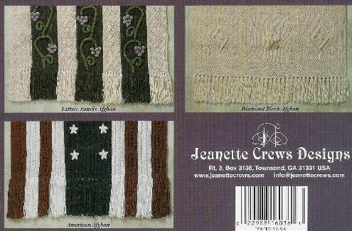** 7 * Knitted GOOF-Proof Afghan Patterns EMBELLISHED or Plain *