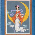 *CHANG ER MOON GODDESS Cross Stitch Pattern 2001