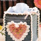 Crochet Home Magazine - Boston Commons - Aran Afghan Pattern