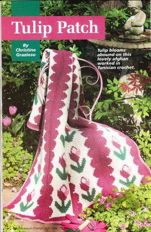 Wicker Gossip Bench Cushion & Rug fits Barbie Doll Crochet Pattern ...   461x300