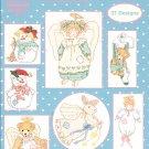 OOP *37* Designs by Gloria & Pat   PRISCILLA'S BABYLAND